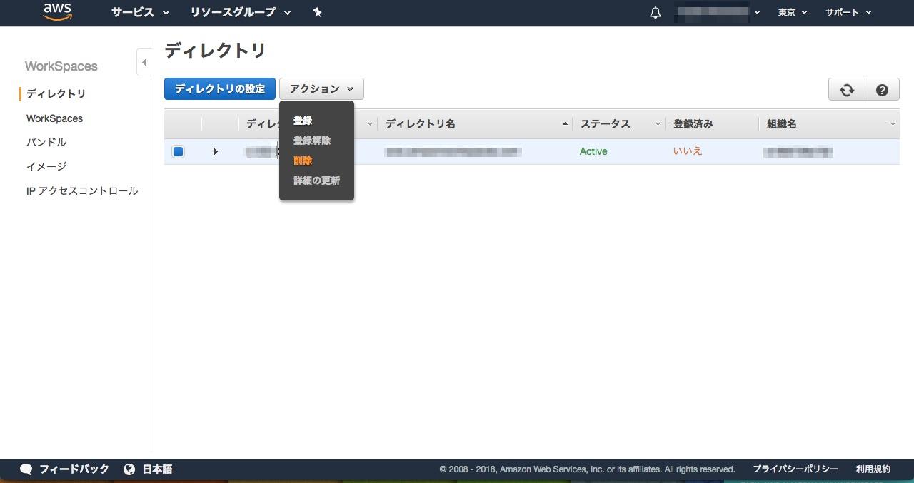 set-amazon-workspaces-on-mac_24.jpg