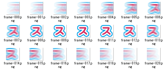 frame_files.png