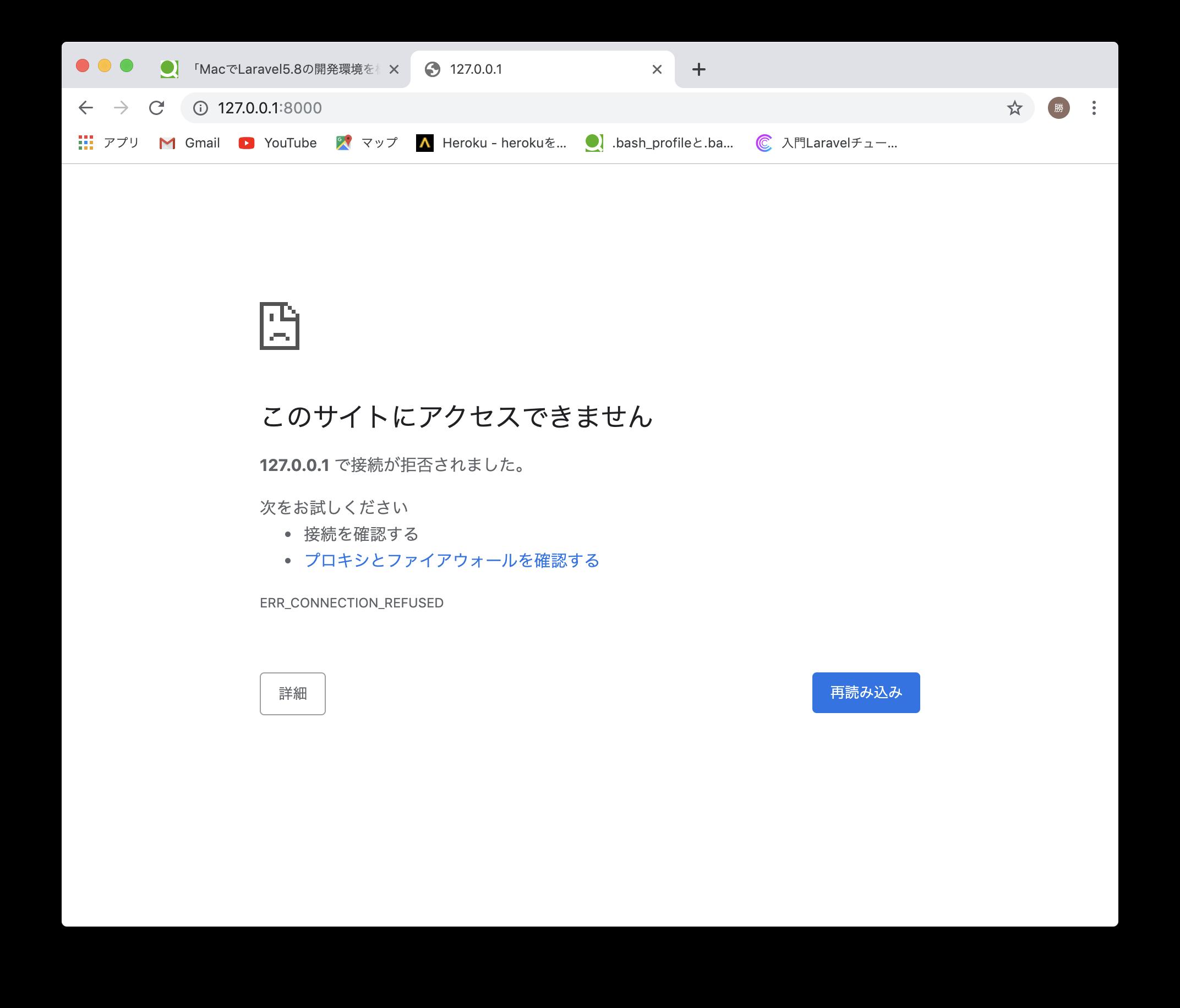 スクリーンショット 2019-10-17 10.44.23.png