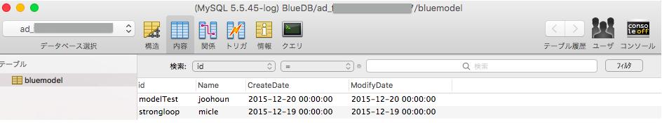スクリーンショット 2015-12-21 1.51.25.png