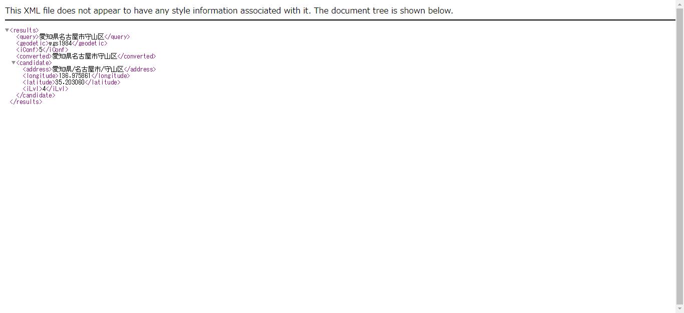 スプレッド シート クエリ QUERY関数の基本!別シートのデータからselect句で列を取得する方法