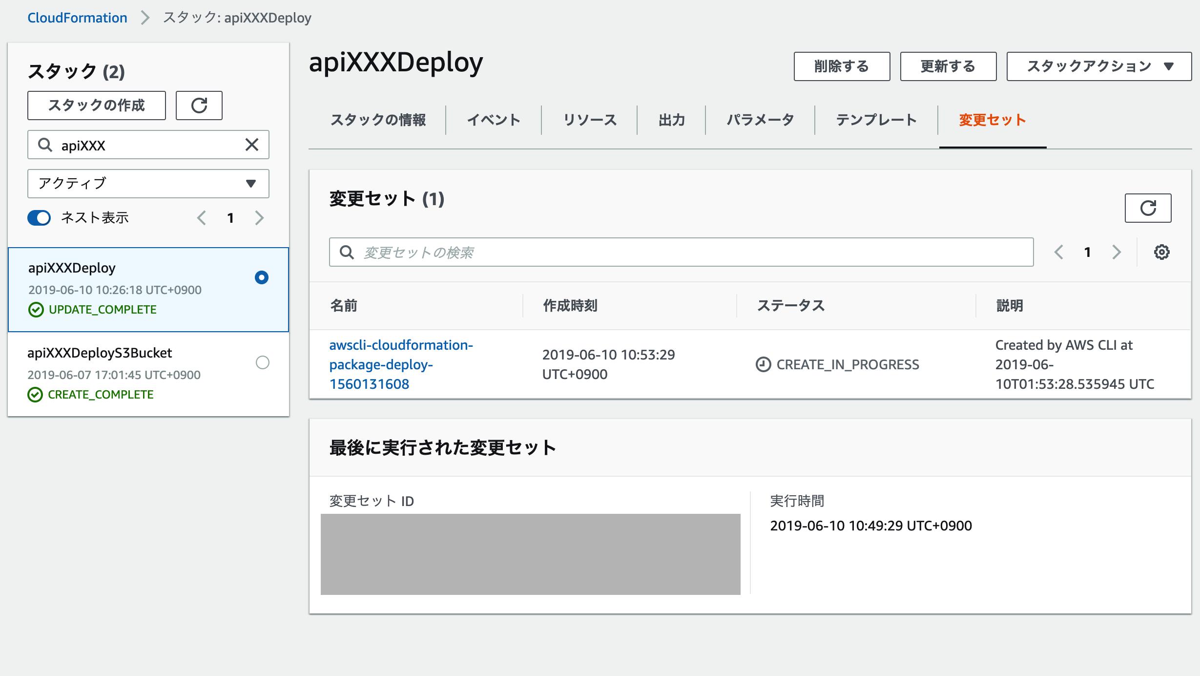 CloudFormationでAPI Gateway+LambdaなAPIを作成する - Qiita