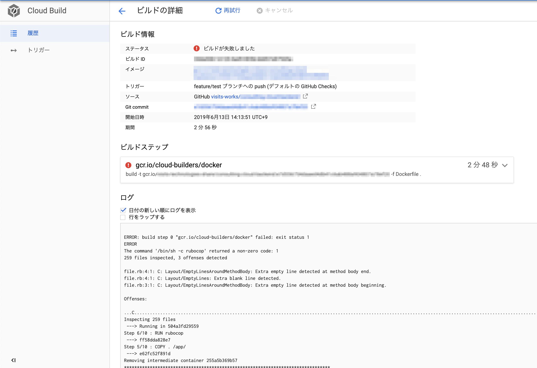 Cloud_Build_-_visits-technologies-share_-_Google_Cloud_Platform.png