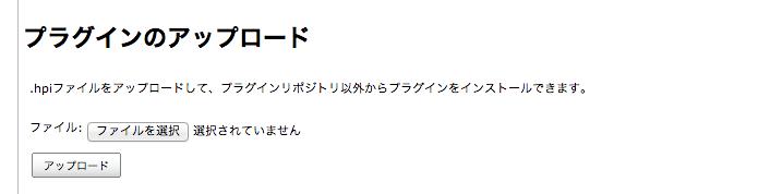 スクリーンショット 2014-02-25 9.37.53 PM.png