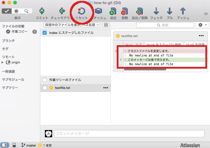 スクリーンショット 2015-02-07 0.48.59.png