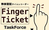 fingertikect.png