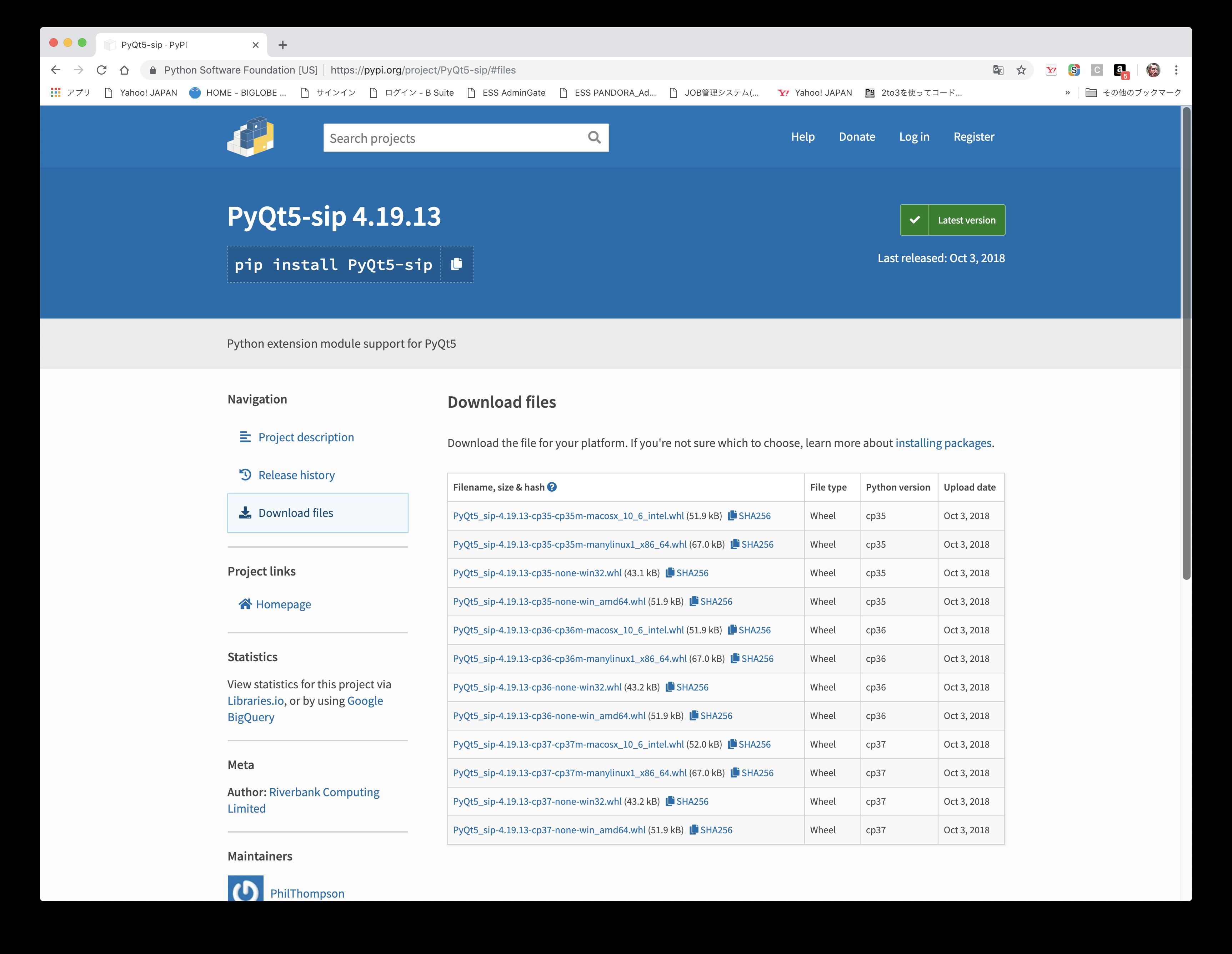 PyQt5とpython3によるGUIプログラミング[0] - Qiita