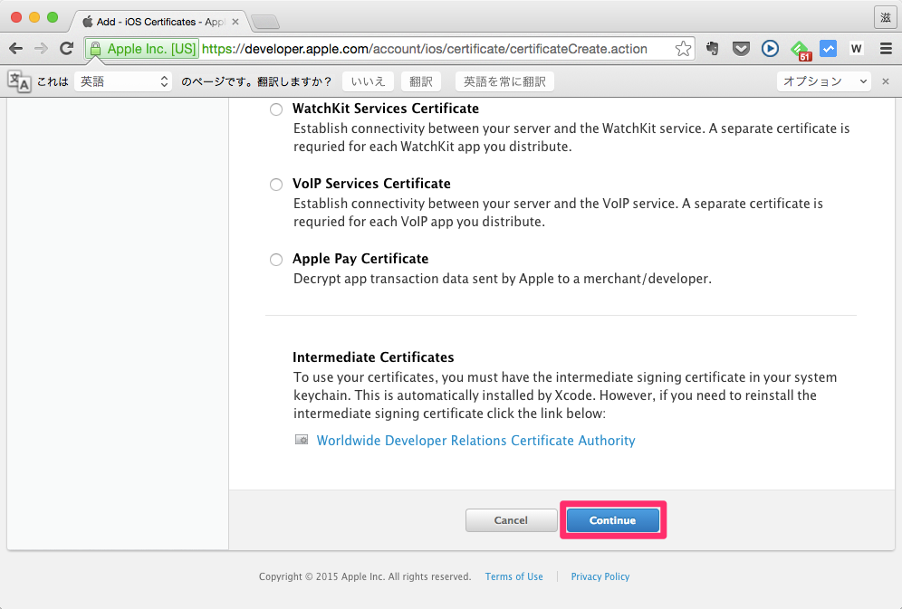 certificates_16