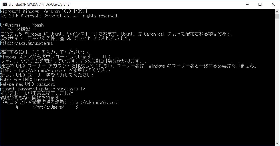 ubuntu10.png