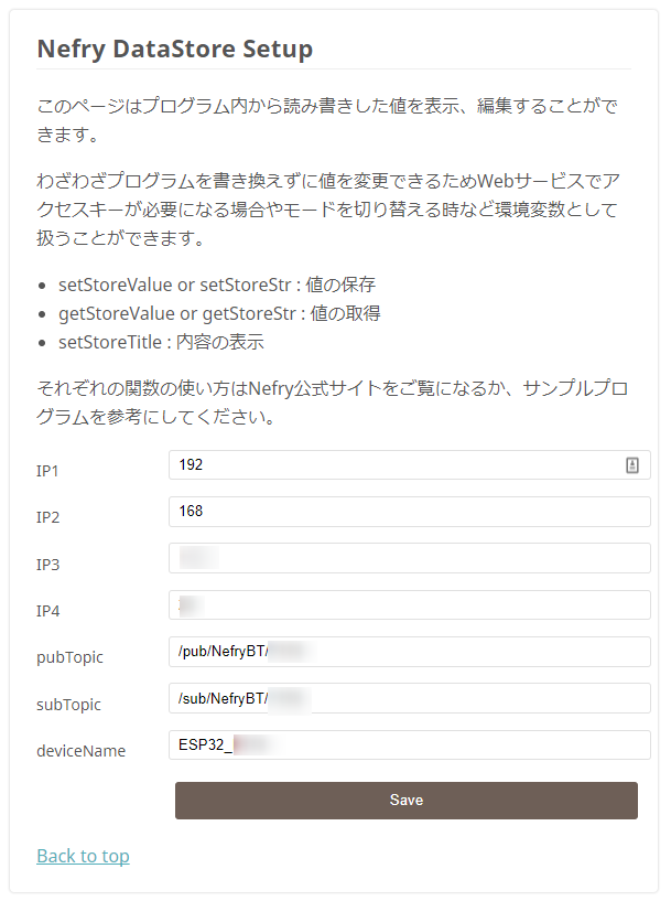 nefrybt-datastore-qiita_07.png