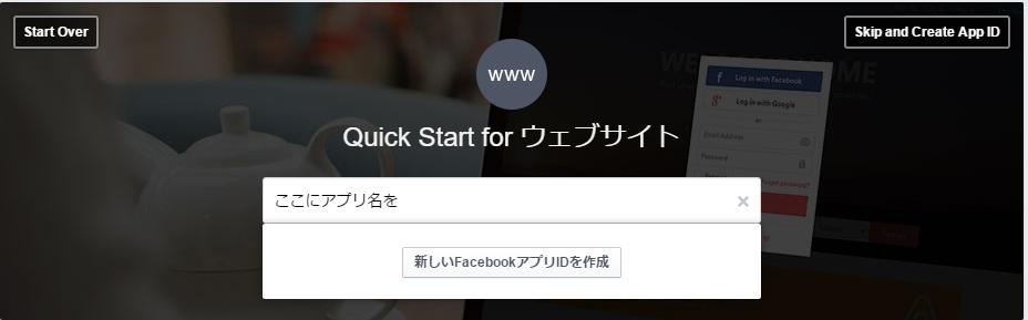 fb_web_app0_1.png