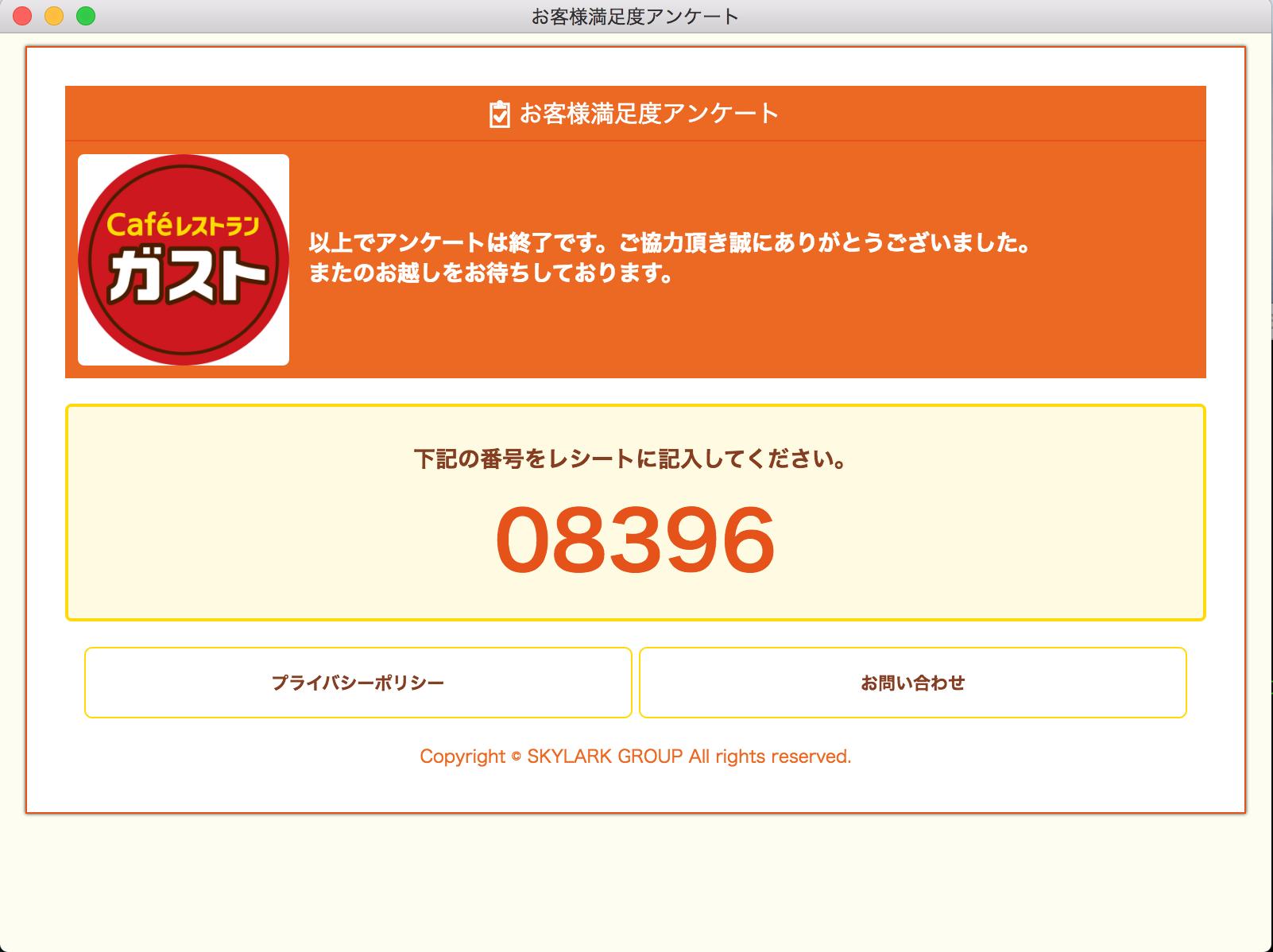 result.png