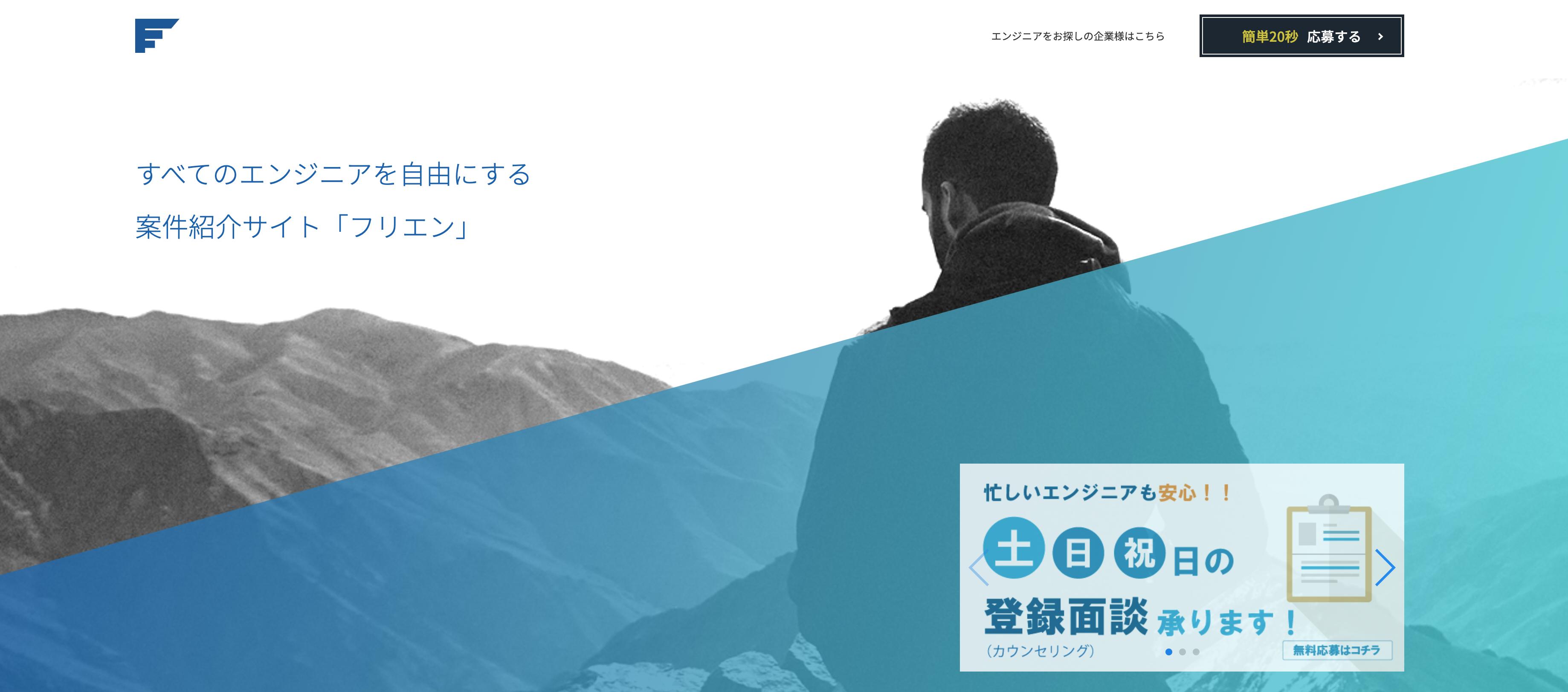スクリーンショット 2020-03-26 13.45.32 2.png