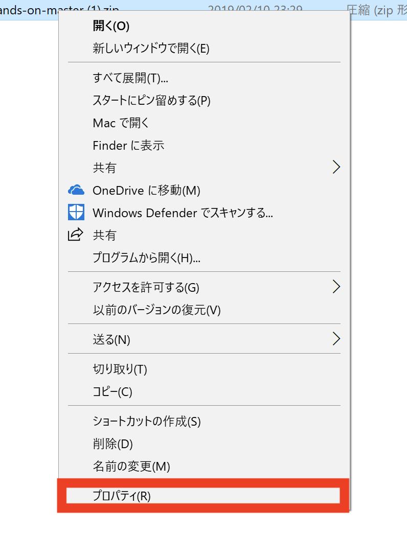 スクリーンショット 2019-02-11 10.01.50.png