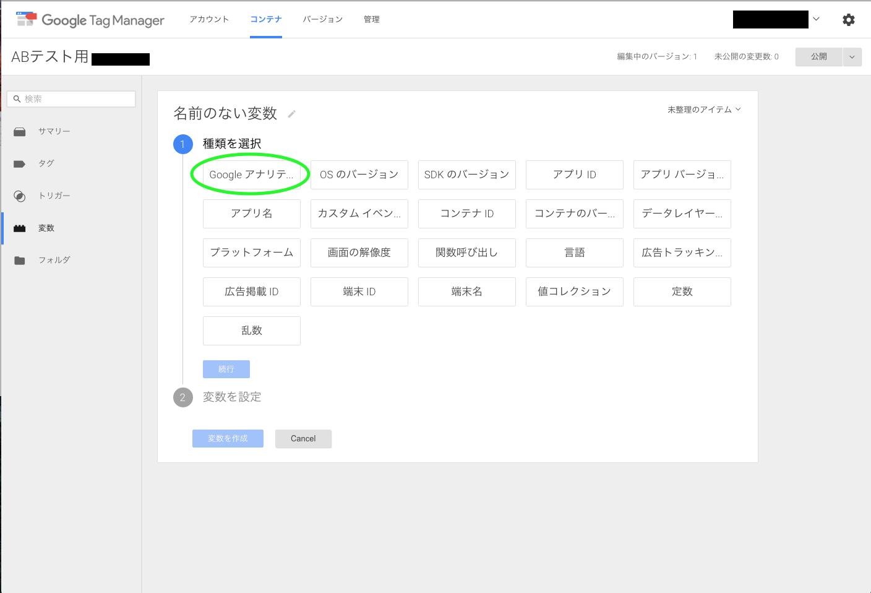 スクリーンショット 2016-03-13 0.17.11.png