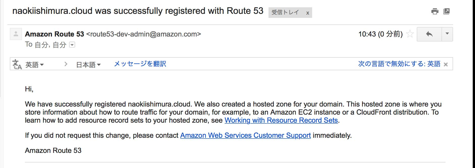 domain12.png