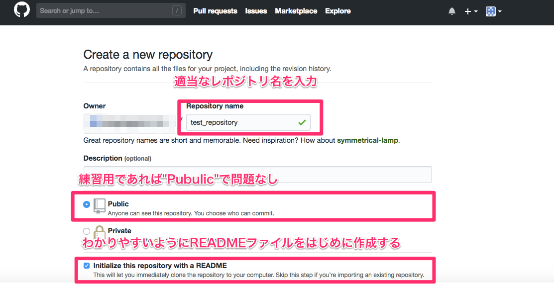 Create_a_New_Repository.png