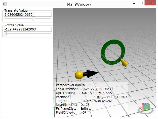 Helix 3d toolkit tutorial