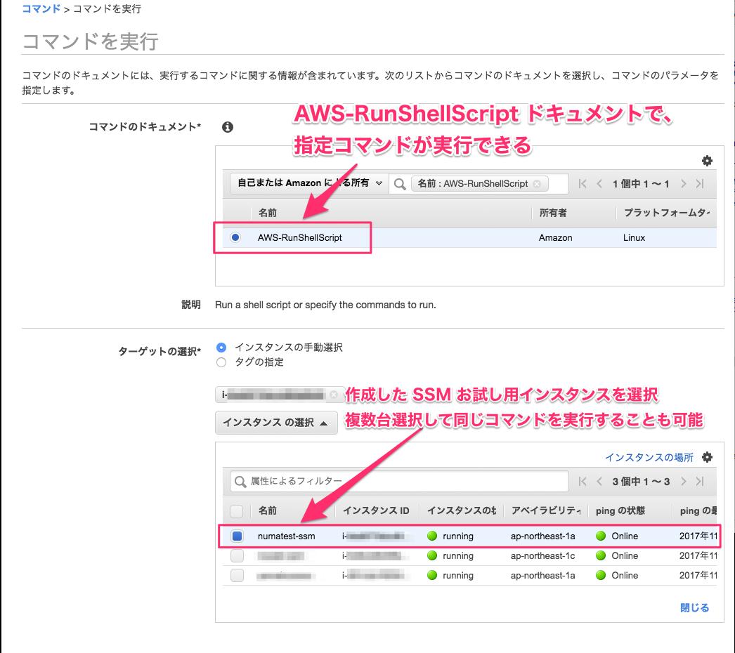 RunCommand_1.png