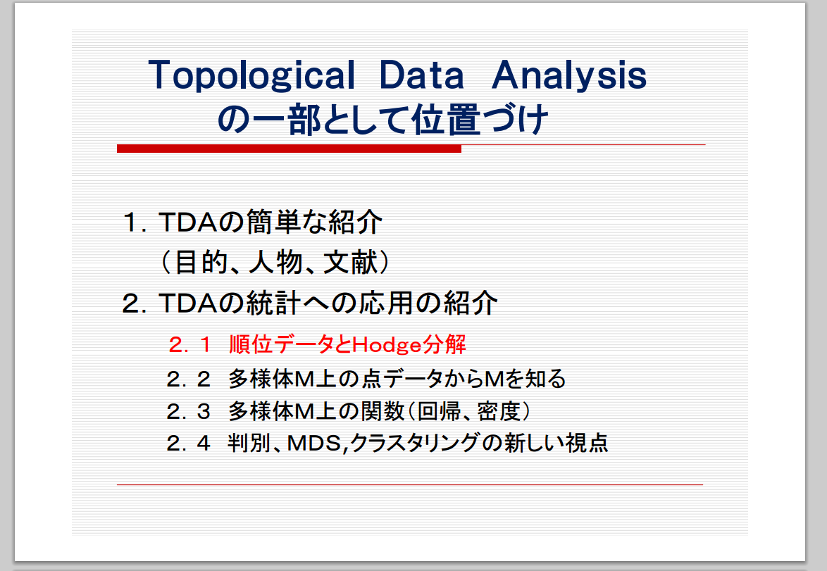TDA_1.PNG