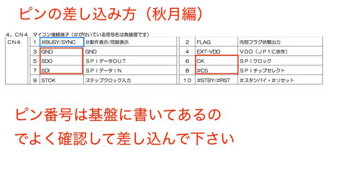 screenshot 3 (1).png