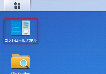 open_controlpanel.jpg