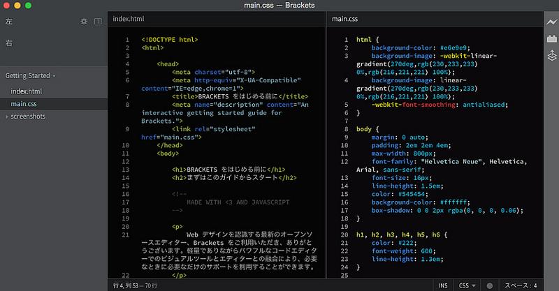 1411_03_60-PythonistaDark.jpg