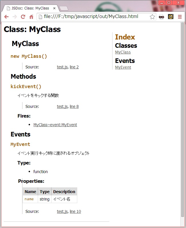jsdoc_event.jpg