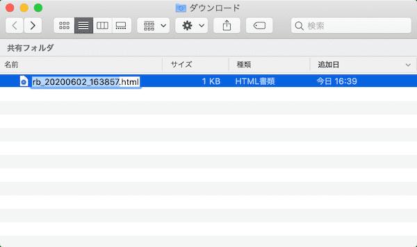 download_folder_2a.png