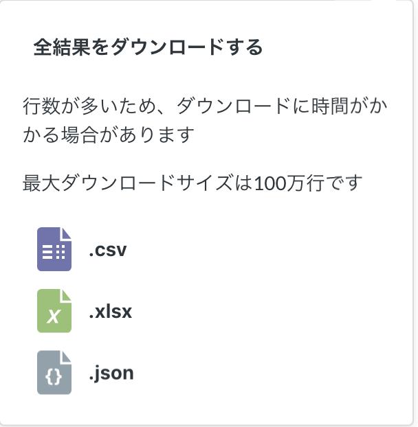 スクリーンショット 2018-12-10 1.52.23.png
