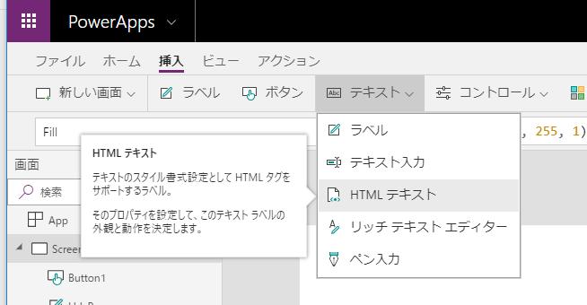 PowerAppsでドラッグ&ドロップしながら画像を回転・拡大/縮小