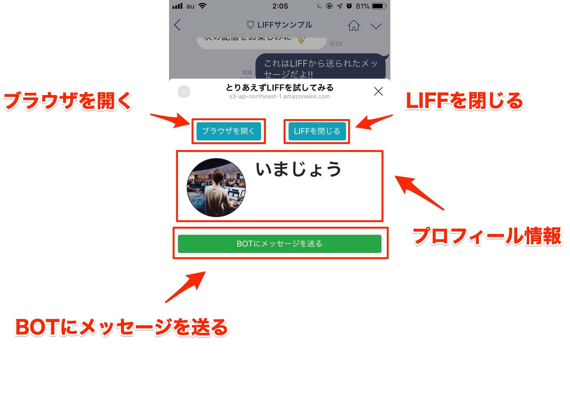 IMG_9A1EBA58C141-1.jpg