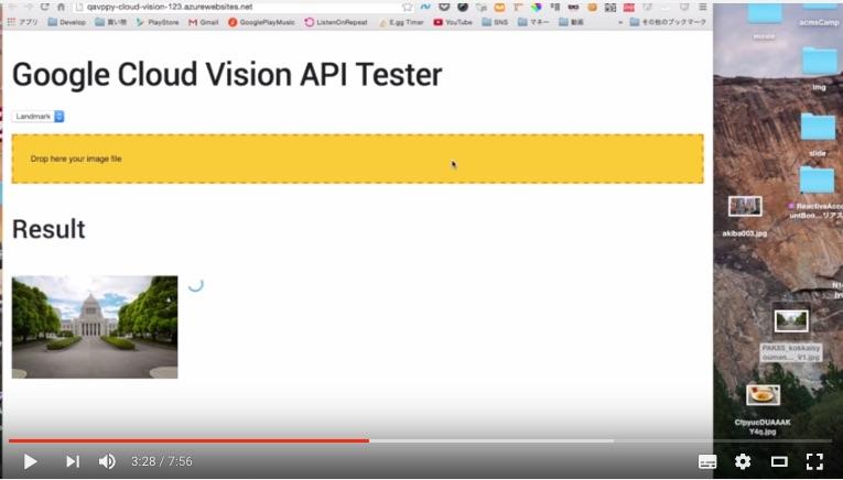 【Googleの技術で自宅を特定できるのか!?】Google_Cloud_Vision_APIでやってみた♪_-_YouTube_🔊 2.jpg