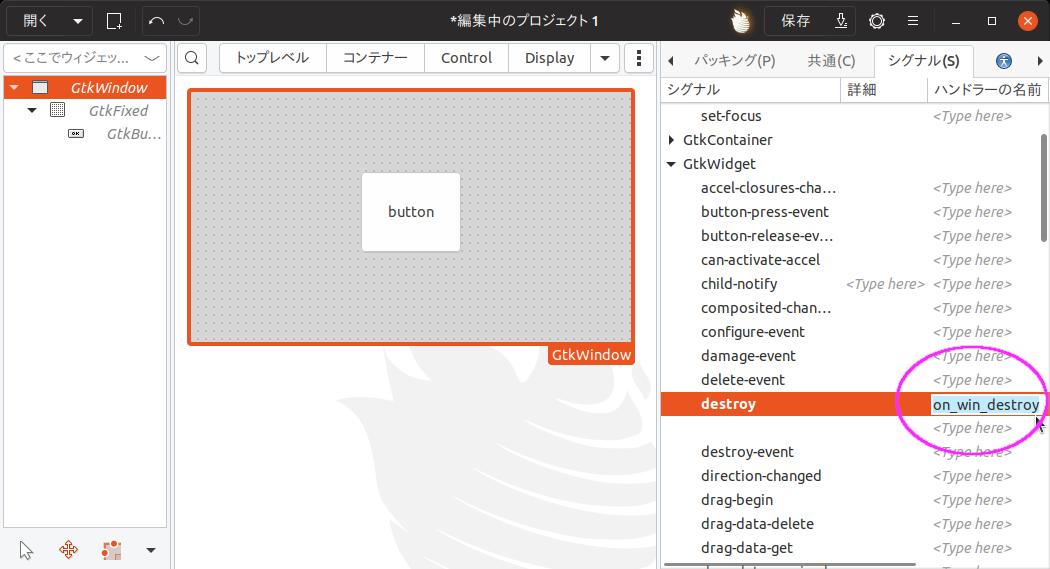 screenshot14.png