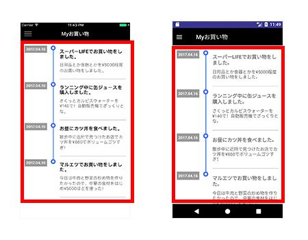 sample_timeline.jpg
