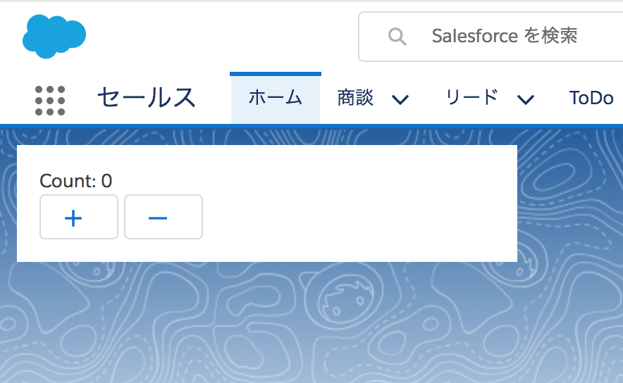 ホーム | Salesforce 2018-01-12 16-25-07.png