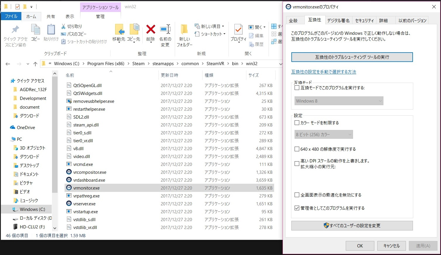steamVR_306_admin.jpg