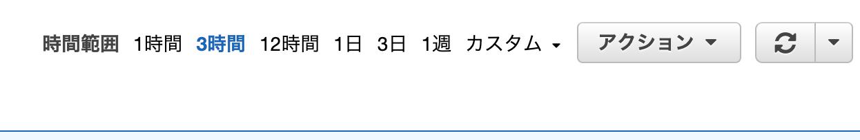 スクリーンショット 2019-07-10 11.34.41.png