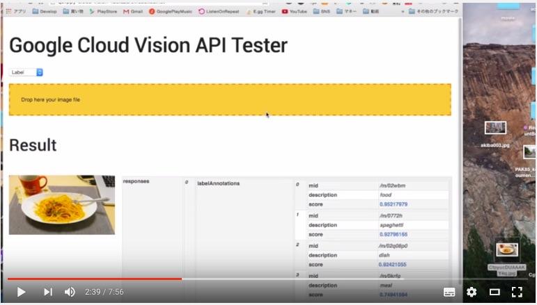 【Googleの技術で自宅を特定できるのか!?】Google_Cloud_Vision_APIでやってみた♪_-_YouTube_🔊.jpg