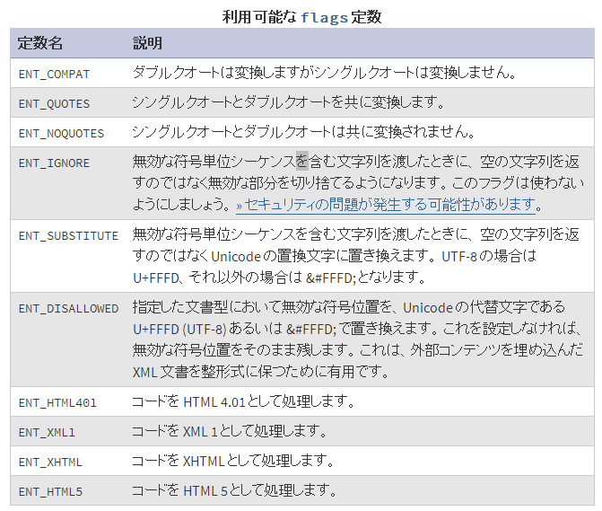 ss (2014-05-08 at 06.03.55).png