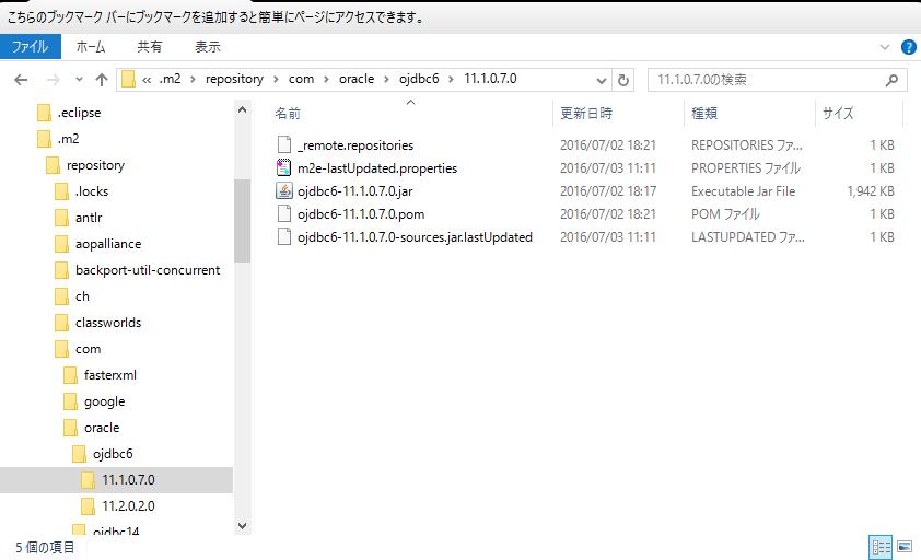 Spring(MVC) + HibernateでOracle DBに接続 - Qiita