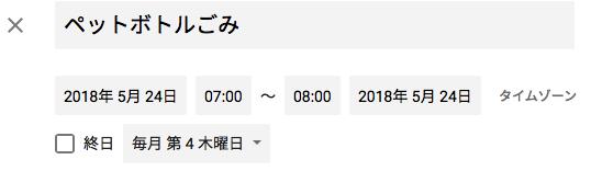 スクリーンショット 2018-04-07 11.57.41.png