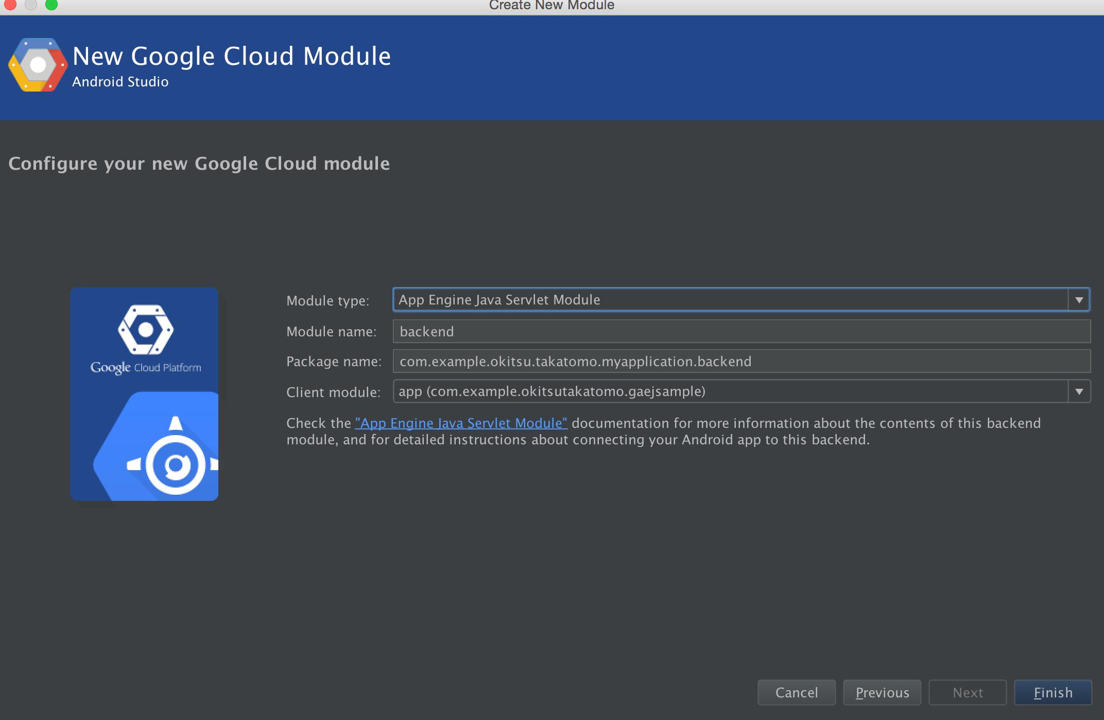 Create_New_Module.png