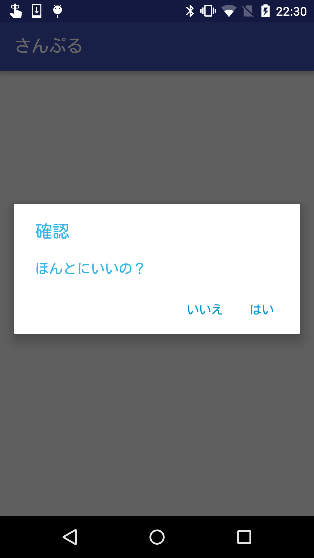 device-2015-11-16-223049.png