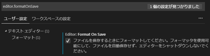 formatonsave.png