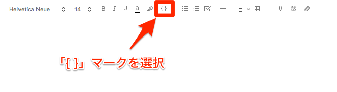 note editor.png
