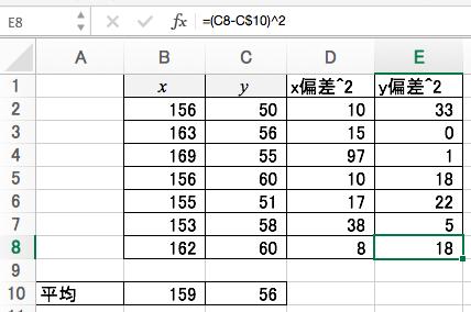 4例8.png