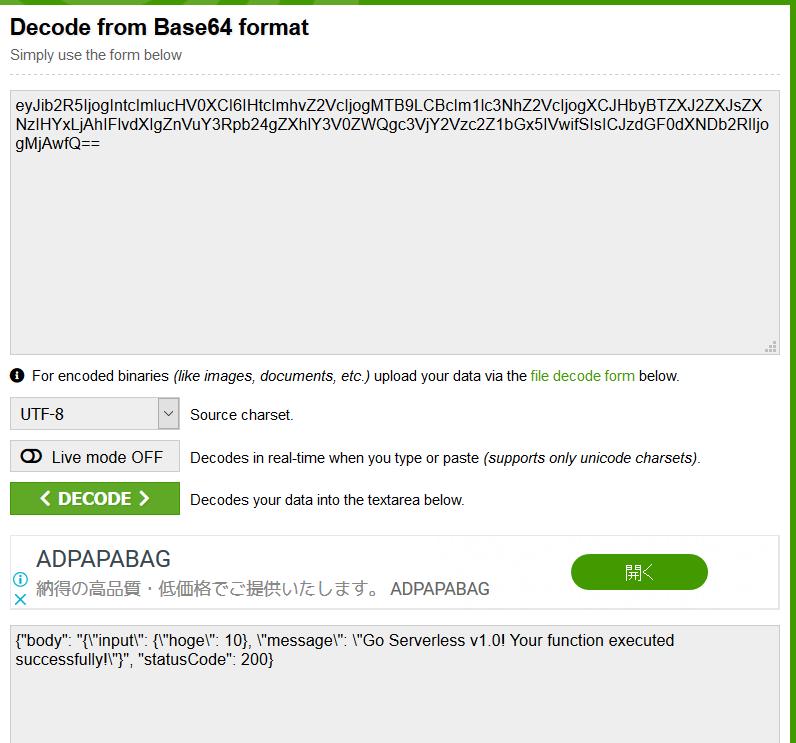 funk-result-decode-b64.png