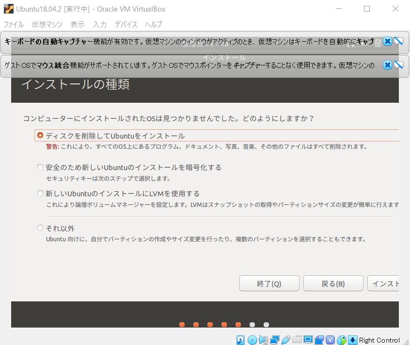 ubuntu6.PNG