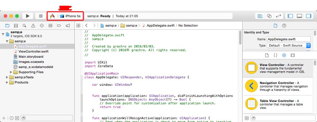 xcode_main_window.png